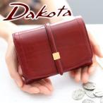 Dakota ダコタ ラシエ 小銭入れ付き二つ折り財布 0035680
