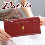 Dakota ダコタ ラシエ 小銭入れ付き長財布(L字ファスナー式) 0035683 人気