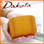 Dakota ダコタ ボータス がま口二つ折り財布 0035720 人気
