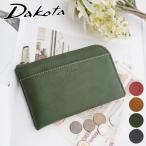 Dakota ダコタ ラルゴ 小銭入れ付き財布(L字ファスナー式) 0035880