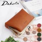 Dakota ダコタ ラルゴ がま口財布 0035883