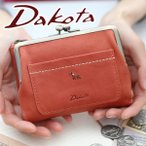 Dakota ダコタ プレドラ がま口二つ折り財布 0036261