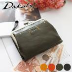 Dakota ダコタ ピチカート 小銭入れ付き二つ折り財布 0036362