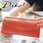 Dakota ダコタ ジェム 小銭入れ付き長財布 0036431