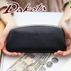 Dakota ダコタ グラツィア がま口長財布 0036542