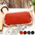 Dakota ダコタ グラツィア がま口長財布 0036543
