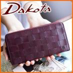 ダコタ 財布 Dakota ラウンドジップ 長財布 レディース Dakota 33804 人気