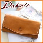 ダコタ 財布 Dakota L字ファスナー長財布 レディース Dakota 531130 人気
