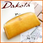 ダコタ 財布 Dakota がま口財布 レディース Dakota 531136 ミニ財布 レディース 人気
