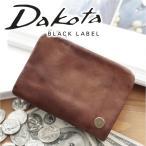 ショッピングブラックレーベル Dakota BLACK LABEL ダコタブラックレーベル ベルク 小銭入れ付き二つ折り財布 0623500 ミニ財布 レディース 人気