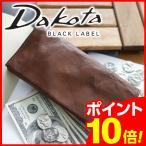 【ポイント10倍】Dakota BLACK LABEL ダコタブラックレーベル ベルク 小銭入れ付き...
