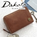 Dakota BLACK LABEL ダコタ ブラックレーベル ベルク コインケース(キーホルダー付き) 0623504