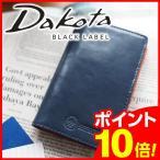 ショッピングダコタ Dakota ダコタ カードケース カード ケース メンズ 名刺入れ 革 625009 人気