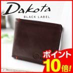 Dakota BLACK LABEL ダコタブラックレーベル アントニオ 二つ折り財布 0625101 ミニ財布 レディース 人気