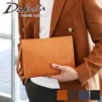 ショッピングブラックレーベル Dakota BLACK LABEL ダコタブラックレーベル アクソリオ クラッチバッグ 0637633 人気