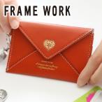 FRAME WORK フレームワーク ラッキーチャーム リール付きカードケース 0043213