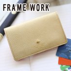 FRAME WORK フレームワーク アンサンブル カードケース 0047605