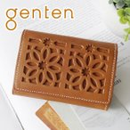 【ポイント10倍】genten ゲンテン cut work カットワーク カードケース 40606(31630) 人気