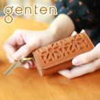 【ポイント10倍】genten ゲンテン cut work カットワーク キーケース 40607(31631) 人気