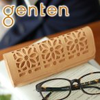 genten ゲンテン cut work カットワーク マルチケース 40610(31634) 人気