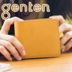 genten ゲンテン AMANO アマーノ 小銭入れ付き二つ折り財布 40652(33336) ミニ財布 レディース 人気