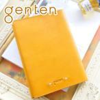 【ポイント10倍】genten ゲンテン AMANO アマーノ ブックカバー(文庫本サイズ) 40655(33340) 人気