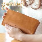 genten ゲンテン G soft Gソフト 小銭入れ付き長財布 40701(35985) 人気