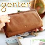 【ポイント10倍】genten ゲンテン G soft Gソフト がま口長財布 40703(35987) 人気