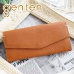 【ポイント10倍】genten ゲンテン TOSCA トスカ 小銭入れ付き長財布 40547 人気