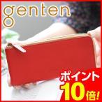 【ポイント15倍】genten ゲンテン TOSCA トスカ 小銭入れ付き長財布(L字ファスナー式) 40550 人気