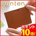 【ポイント10倍】genten ゲンテン TOSCA トスカ パスケース 40555
