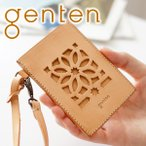 genten ゲンテン cut work カットワーク パスケース 40611 人気