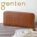 genten ゲンテン cut work カットワーク 小銭入れ付き長財布(ラウンドファスナー式) 40612 人気