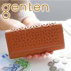 【ポイント10倍】genten ゲンテン cut work カットワーク 小銭入れ付き長財布 406...