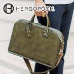 HERGOPOCH エルゴポック メンズ ビジネスバッグ