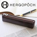 HERGOPOCH エルゴポック 06 Series 06シリーズ ワキシングレザー ペンケース 06CW-PEN 人気