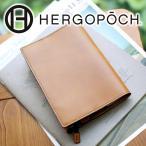 HERGOPOCH エルゴポック 06 Series 06 シリーズ ワキシングレザーブックカバー(文庫本サイズ) 06W-BC 人気