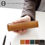 HERGOPOCH エルゴポック 06 Series 06シリーズ ワキシングレザー ペンケース 06W-PEN 人気