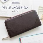 PELLE MORBIDA ペッレモルビダ 財布 バルカ ラウンドジップ 小銭入れ付き 長財布 PMO-BA111 人気