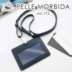 PELLE MORBIDA ペッレモルビダ Barca バルカ カーフレザー IDカードケース PMO-BA212 人気