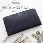 PELLE MORBIDA ペッレモルビダ Barca バルカ エンボスレザー ラウンドファスナー 小銭入れ付き 長財布 (大) PMO-BA302