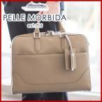ペッレモルビダ バッグ PELLE MORBIDA ビジネスバッグ メンズ PELLE MORBIDA ブリーフケース PMO-CA007 人気