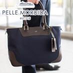 【12/5 23:59迄!エントリーで最大P36倍】PELLE MORBIDA ペッレモルビダ Capitano キャピターノ リモンタ 3WAYトートバッグ PMO-CA101