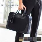 【12/8 23:59迄!エントリーで最大P32倍】PELLE MORBIDA ペッレモルビダ Capitano キャピターノ リモンタ B4ブリーフケース 2室タイプ PMO-CA103
