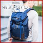 【ポイント15倍】PELLE MORBIDA ペッレモルビダ Capitano キャピターノ リモンタ リュック PMO-CA106