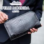 ショッピングクラッチバッグ 【ポイント10倍】PELLE MORBIDA ペッレモルビダ Cocodrillo コッコドリーロ クラッチバッグ PMO-CR015 人気