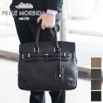 PELLE MORBIDA ペッレモルビダ ボストンバッグ メイデンボヤージュ メンズ バッグ PELLE MORBIDA 2WAY ボストンバッグ PMO-MB026 人気