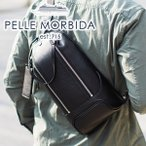 【12/5 23:59迄!エントリーで最大P36倍】ペッレモルビダ バッグ PELLE MORBIDA ショルダーバッグ メンズ PELLE MORBIDA ボディバッグ PMO-MB032