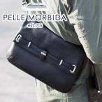 PELLE MORBIDA ペッレモルビダ Maiden Voyage メイデン ボヤージュ クラッチバッグ ショルダーバッグ PMO-MB037 人気