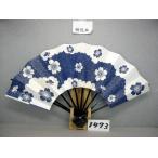 舞扇子 A1473 青ヌキ桜 金・銀砂子ちらし サイズ変更・骨色変更可能